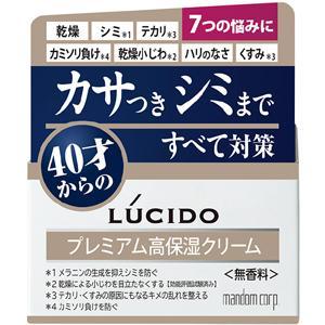Mandom Lucido男士专用7合一高级保湿乳霜:50g