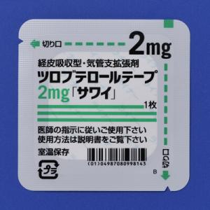 Tulobuterol妥洛特罗2mg「沢井」:70枚