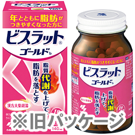 小林 Visrrat Gold-B提高代谢腹部减脂黄金颗粒:280粒【2類】