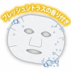 日本 cotton labo 碳酸维生素面膜:3枚
