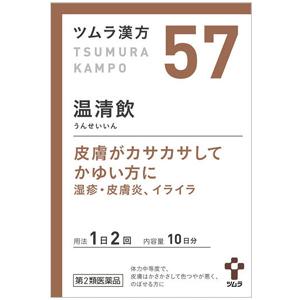 Tsumura汉方温情饮精华颗粒:20包【2類】