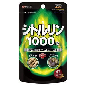 Citrulline 瓜氨酸1000mg:42粒*4袋