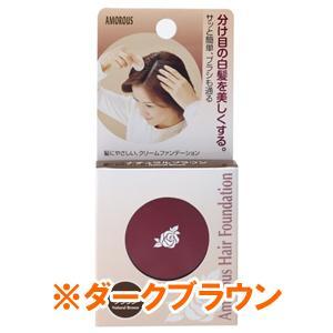 Amorous 美容院用 白发用 头发粉底(深灰色):5g