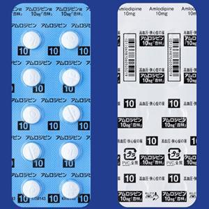 Amlodipine氨氯地平片10mg「杏林」:100片