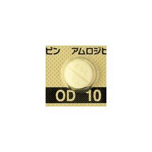 Amlodipine氨氯地平OD口崩片10mg「杏林」:100片