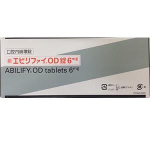 Abilify阿立哌唑OD缓释片6mg:100片