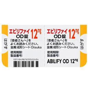 Abilify阿立哌唑OD缓释片12mg:100片