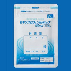 Loxoprofen Sodium洛索洛芬钠透皮巴布贴100mg「三笠」(膏药):70枚(7枚×10袋)