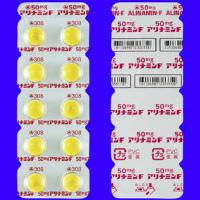 Alinamin-F氟草多胺盐酸盐维生素B1的衍生物糖衣片50mg:100粒(10粒×10)