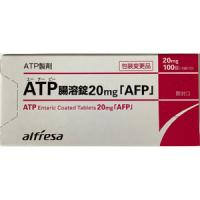 ATP Enterio coated三磷酸腺苷二钠肠溶片20mg「AFP」:100片x 5盒