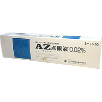 AZ薁磺酸钠 滴眼液0.02%:5ml×10支