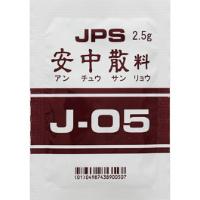 JPS 安中散料精华顆粒〔調剤用〕(J-05):105g(2.5g×42包)(14日分)