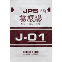 JPS 葛根汤精华颗粒〔調剤用〕(J-01):105g(2.5g×42包)