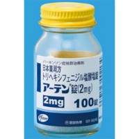 Artane盐酸苯海索片2mg:100片(瓶)