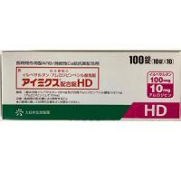 Aimix厄贝沙坦/氨氯地平苯磺酸盐(HD)复合片:100片