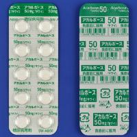 Acarbose阿卡波糖 饭后血糖改善剂50mg「沢井」:100片