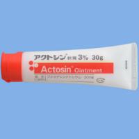 Actosin Ointment布拉地新 软膏3%:30g