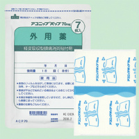 Aconip吲哚美辛 鎮痛消炎巴布贴(膏药):35枚(7枚×5袋)