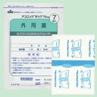 Aconip吲哚美辛 鎮痛消炎巴布贴(膏药):7枚(7枚×1袋)