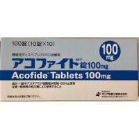 Acofide片100mg:100片