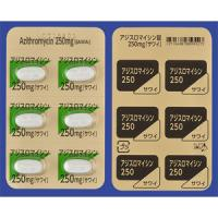 Azithromycin阿奇霉素250mg「沢井」:18片