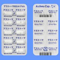Asthma二羟丙茶碱・甲氧基苯胺盐酸盐复合支气管止咳胶囊:100粒