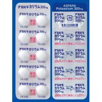 Aspara L-天门冬氨酸钾片300mg:100片(10片×10)PTP