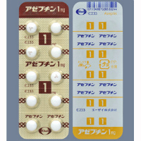 Azeptin氮卓斯汀片1mg:100片(PTP)
