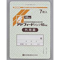 Adofeed氟比洛芬巴布贴40mg:35枚(7枚×5袋)