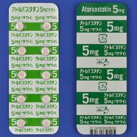 Atorvastatin阿托伐他汀钙5mg【沢井】:100片