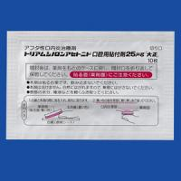 Aphthaseal曲安奈德25μg:100贴[(10贴×1板)×10袋]