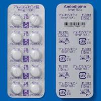 Amlodipine氨氯地平苯磺酸盐5mg「TCK」:100片