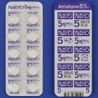 Amlodipine氨氯地平苯磺酸盐5mg「沢井」:100片