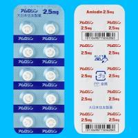 Amlodin氨氯地平片2.5mg:100粒