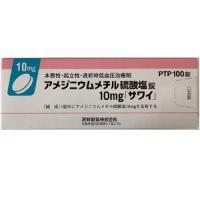 Amezinium Metilsulfate氨基硫酸甲酯10:100片