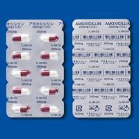 Amoxicillin阿莫西林胶囊250mg「辰巳」:10粒×2板