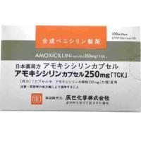 Amoxicillin阿莫西林胶囊250mg「TCK」:100粒
