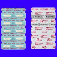 Amoxicillin阿莫西林胶囊125「武田TEVA」:100粒