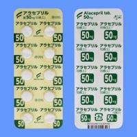 Alacepril阿拉普利片50mg「日医工」:100片