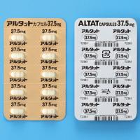 Altat醋酸罗沙替丁盐酸盐胶囊37.5mg:100粒(10粒×10)