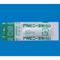 Alpiny对乙酰氨基酚栓剂50:100个