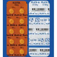 Alegysal吡嘧司特钾片10mg:100片(10片×10)