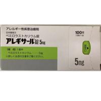 Alegysal吡嘧司特钾片5mg:100片