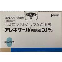 Alegysal吡嘧司特钾滴眼液0.1%:5ml×5支