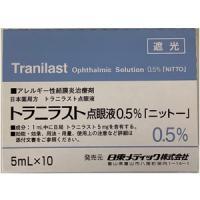 Arenist曲尼司特 过敏性结膜炎 滴眼液0.5%:5mL×10支