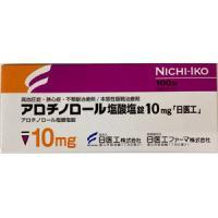 Arotinolol 盐酸阿罗洛尔10mg「日医工」 :100片