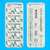 Arotinolol 盐酸阿罗洛尔5mg「DSP」 :100片