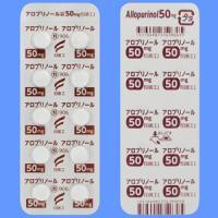 Allopurinol别嘌呤醇50mg「日医工」:100片