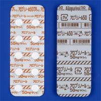 Allopurinol别嘌呤醇50mg「沢井」:100片