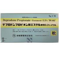 Allomidon地泼罗酮丙酸酯 软膏0.3%:5g×10支